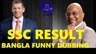 Video SsC RESULT!!!BANGLA funny dubbing 2018.(MR.TALKIES) download MP3, 3GP, MP4, WEBM, AVI, FLV Juni 2018