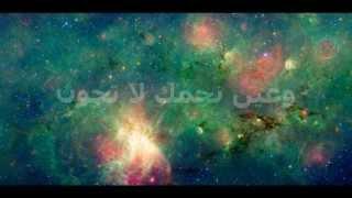 محمد عبيد - مولاي Mawlay ᴴᴰ