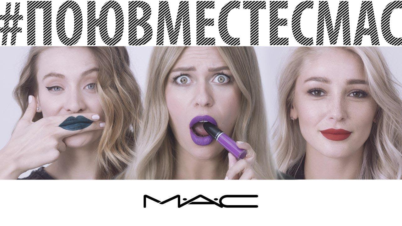 Поет косметика официальный сайт