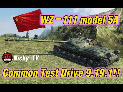 World of Tanks || Test Drive WZ-111 model 5A ใน 9.19.1!!