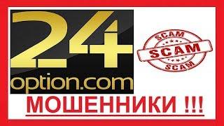 Участие на букву «П», престиж лица марки с преследованием |  Удалить Аккаунт из Бинарных Опционов
