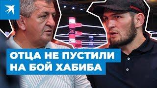 Хабиб выйдет на бой с МакГрегором без тренера