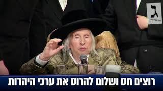 Kaliver Rebbe's last public Shema Yisroel