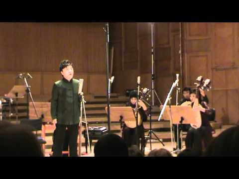 Forbidden City Chamber Orchestra - Lascia ch'io pianga
