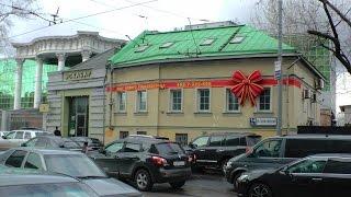 Продажа особняка в ЦАО, 305 кв.м. ул.Каланчевская 14(, 2013-04-25T12:33:45.000Z)