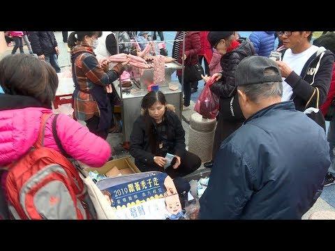 韓國瑜北上合體造勢 攤商緊跟 : 業績好三倍以上|寰宇整點新聞20190223