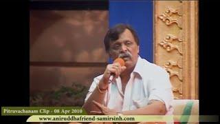 Sadguru Shree Aniruddha Pravachan8-4-2010 - गुरुक्षेत्रम् मन्त्राचे श्रद्धावानाच्या जीवनातील महत्त्व