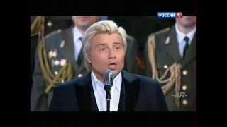 Николай Басков, Парад звёзд к 9 Мая, Смуглянка