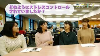 木佐彩子スペシャルインタビュー6