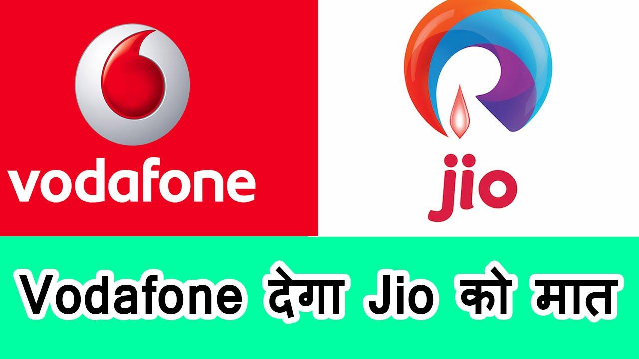 Vodafone Offer, One GB DATA PLAN के Recharge पर मिलेगा 10 GB DATA