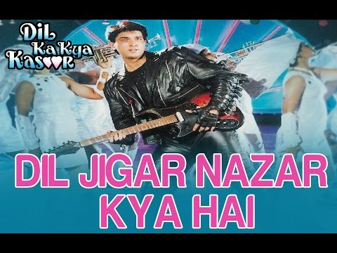 Dil jigar nazar kya hai mp3 karaoke songs   buy hindi songs.