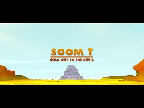Soom T -