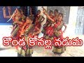 Konda Konalla Naduma video song || Star Dynamic Dance