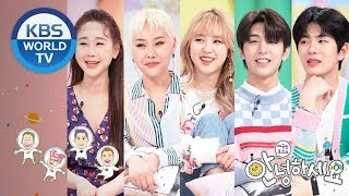 Guests : Ham Sowon, Cheetah, NC.A, Golden Child(Y, Choi BoMin)[Hello Counselor/ENG, THA/2019.05.13]