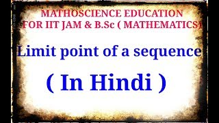 Limit point of a sequence  || Real analysis|| iit jam || B.Sc (mathematics )