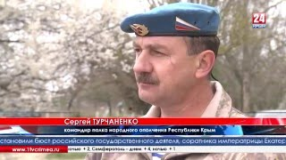 Народные ополченцы Крыма провели урок мужества