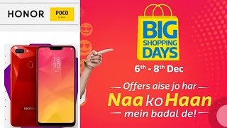 Flipkart Big Shopping Days 2018 | Best Mobiles and Tablets | Many offers.
