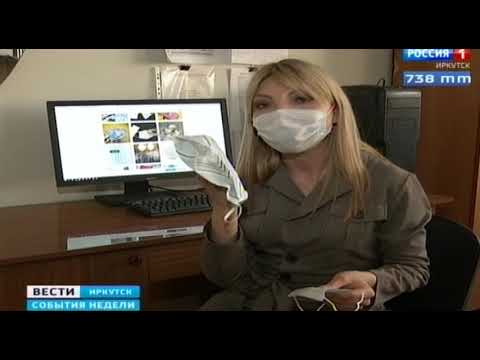 В Иркутск уже привезли 290 тысяч медицинских масок  Их распределят по больницам и соцслужбам