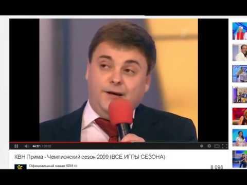 Предсказания по Крыму команды КВН 2009
