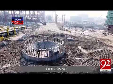 The boom in Gwadar's property market , says Real estate- 22 April 2018 - 92NewsHDPlus