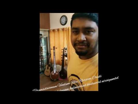 R.P Shravan singing