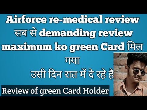 Airforce re-medical review // positive review hai / tension ना लो सभी फीट होगे /airforce re-medical