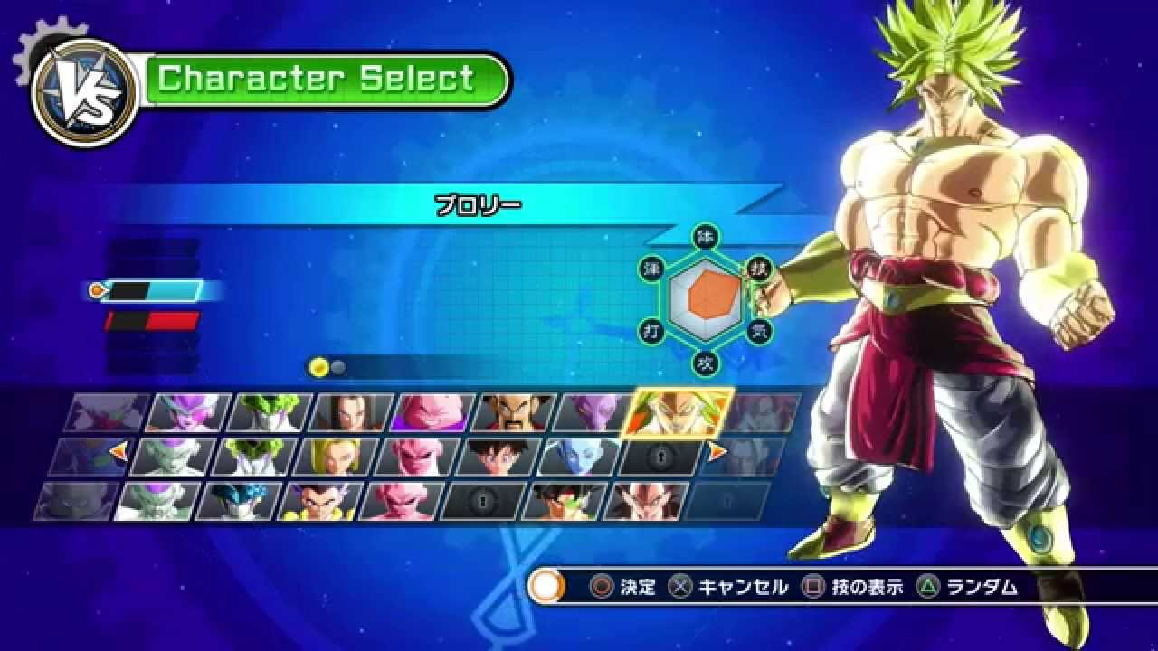 Hopefully they fix Broly's appearance in this one - Dragon