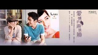 梁心頤 - Darling 完整CD版