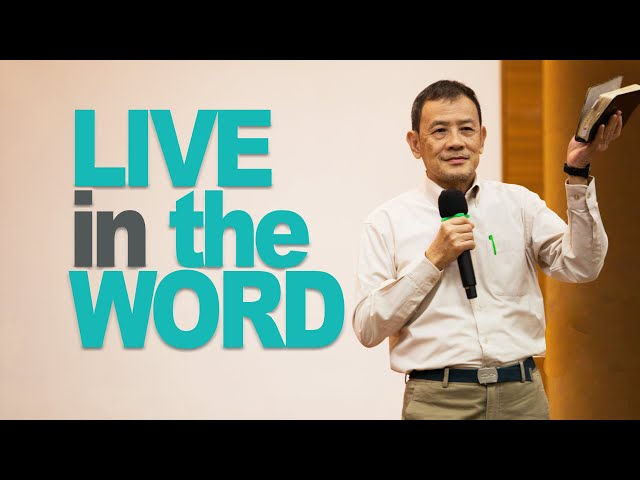 Pr. Kim San: Live in the word