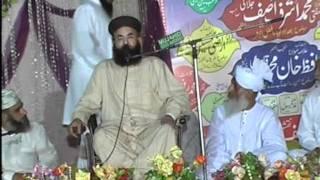 Siddique Akbar Conference Lahore 2011 - Speech Dr. Ashraf Asif Jalali (1)