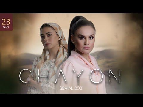 Chayon 23-qism (o'zbek Serial)   Чаён 23-кисм (узбек сериал)