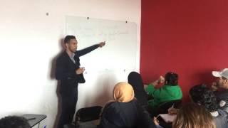 la partie de cours de MicroEconomie S2  (épisode 1) - Mossaab Benious - EcoAf