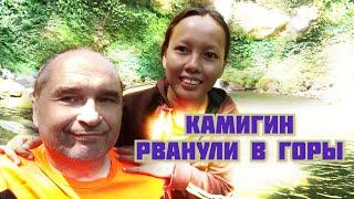 ФИЛИППИНЫ - Камигин - аэропорт, обсерватория и поездка в горы