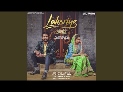 "Janjhan (From ""Lahoriye"" Soundtrack)"