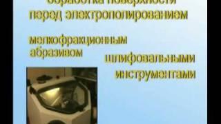 Стоматологическое оборудование АВЕРОН(, 2010-04-18T20:19:02.000Z)