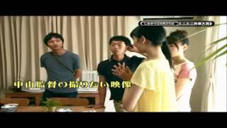 誰でも参加出来る映像コンテスト『NHKミニミニ映像大賞』 30秒の映像作品を2013年...