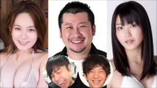 ケンコバ「横山さんは随分Hな読み方するんですねぇ(グヘヘ)」wwww...