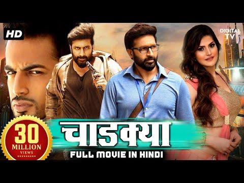 """गोपीचंद की नई रिलीज़ मूवी """"चाणक्य (2021)"""" हिंदी डब में   नई साउथ एक्शन मूवी हिंदी में   मेहरीन 2021"""