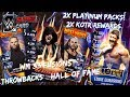 WWE SUPERCARD WM33 FUSIONS THROWBACKS HALL OF FAME CARDS UPDATE Ep 31 mp3