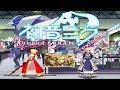Anime Girls Battle Royale [QOB MUGEN]