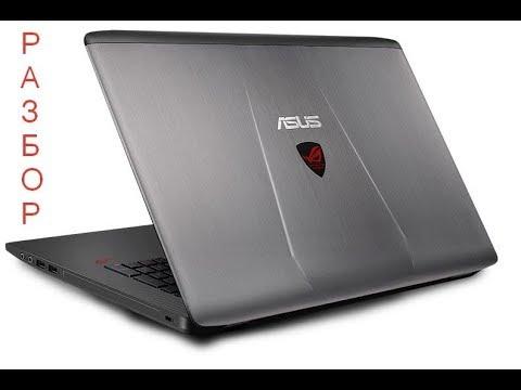 Разборка ноутбука ASUS ROG GL 752 и рекомендации по замене термопасты