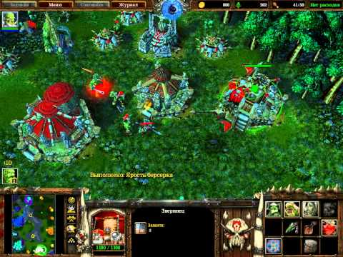 Warcraft III - The Frozen Throne торрент скачать