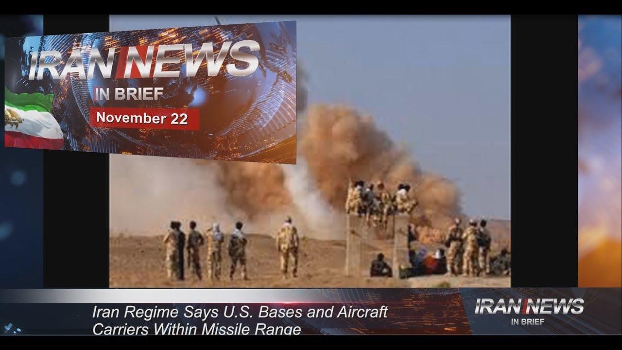 Iran news in brief, November 22, 2018