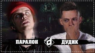 PHARAOH на ВДУДЬ - ГЕНИАЛЬНЫЙ ФАРАОН #dropdead