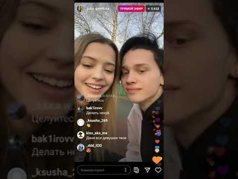 Даня Милохин и его девушка (Юлия Гаврилина)
