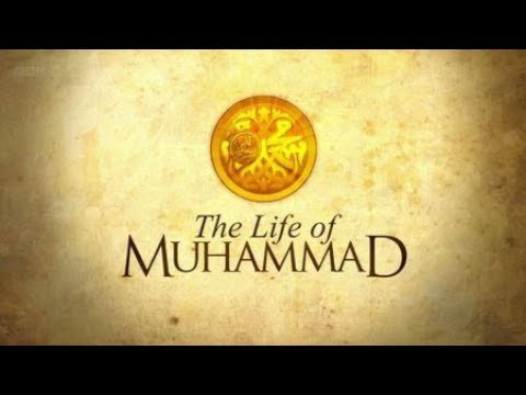 The Life of Prophet Muhammad - Audiobook read by Cat Stevens