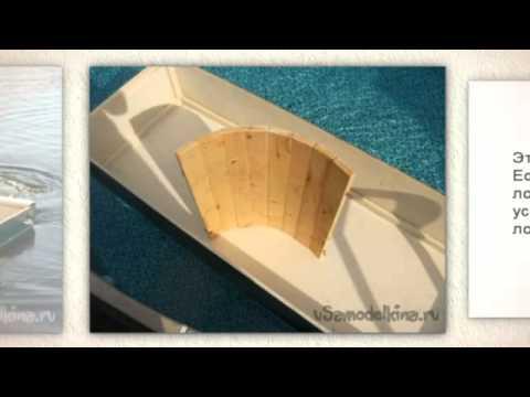 Как сделать лодку из пенопласта с моторчиком своими руками 46