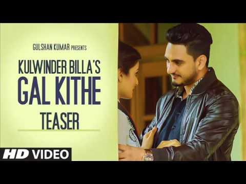 Gal Kithe Khadi hai By Kulwinder Billa New Song PUNJABI