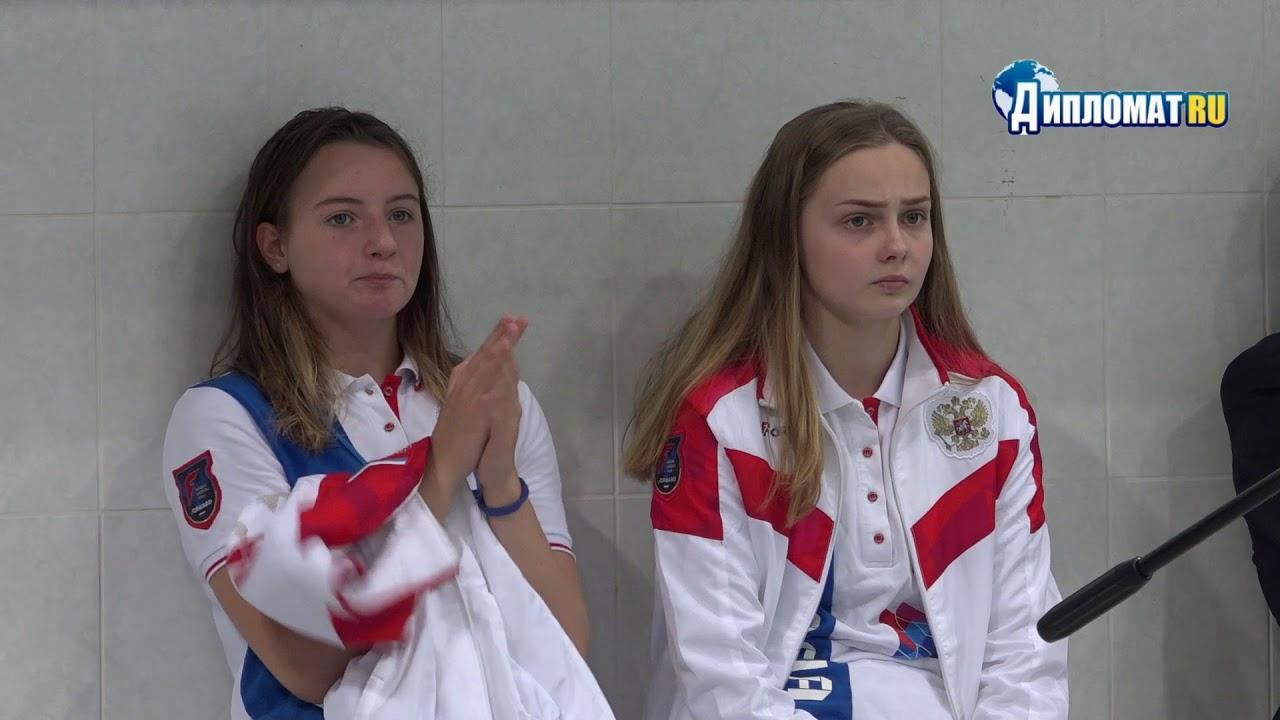 Первенство Европы по водному поло среди девушек до 15 лет. Финал. Россия - Испания