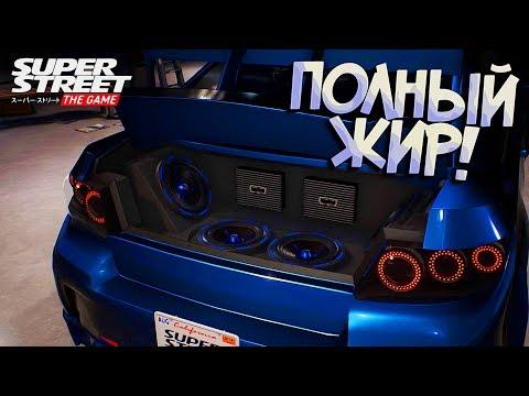 Лучший ТЮНИНГ авто, как в старом добром NFS Undergrond 2 - Super Street The Game!